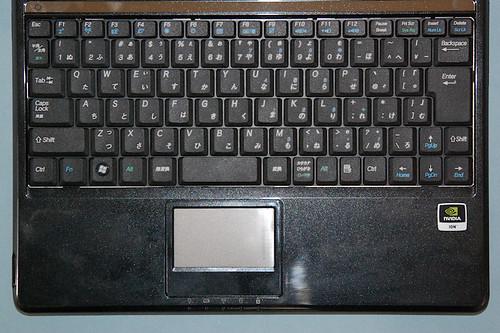 DosPara Prime Note Cresion NA