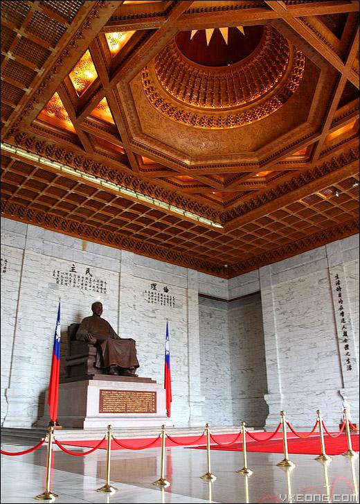 chiang-kai-shek-statue