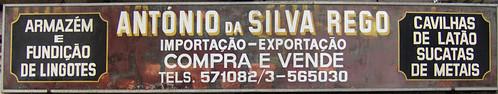 Porto'07 0574