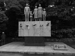 福岡縣護國神社