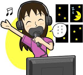 karaoke (5).gif
