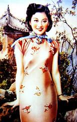 Qipao Calendar 2