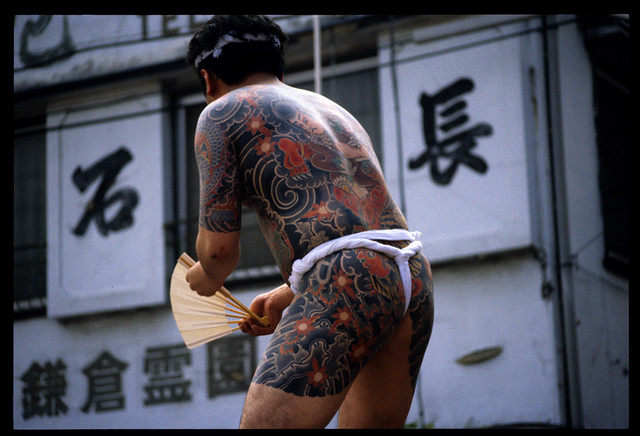 TATTOOS ASAKUSA  OF TRIBAL