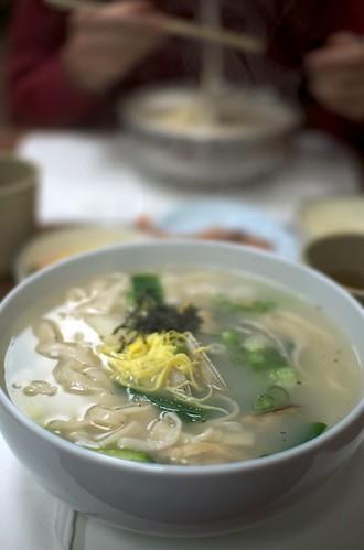 Ma Dang Gook Su