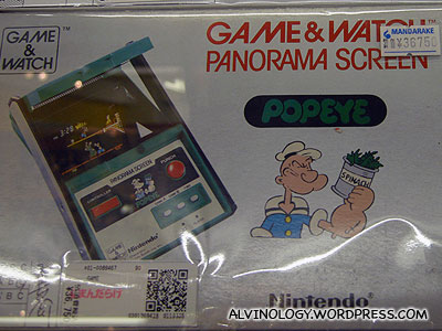 I still remember this Popeye game!