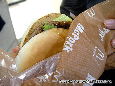 First time I ate pork from McDonalds