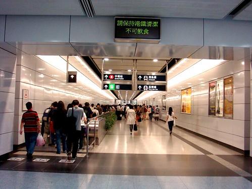 你拍攝的 香港轉中環站。