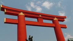 Heian Shrine Torii Kyoto