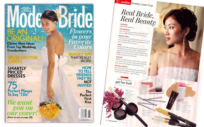 Nowy numer Modern Bride (czerwiec/lipiec 2009)