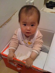 daughter in the box