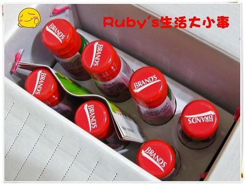 白蘭氏活顏馥莓飲 (11)