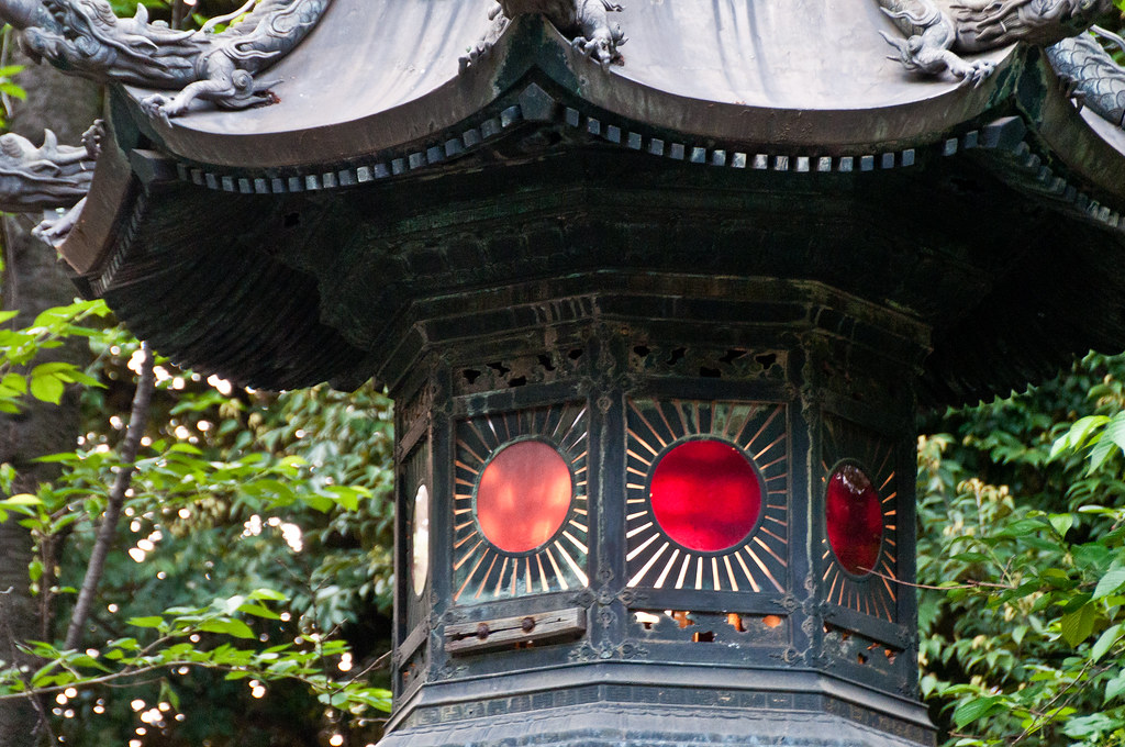 Lantern with the Japanese military flag