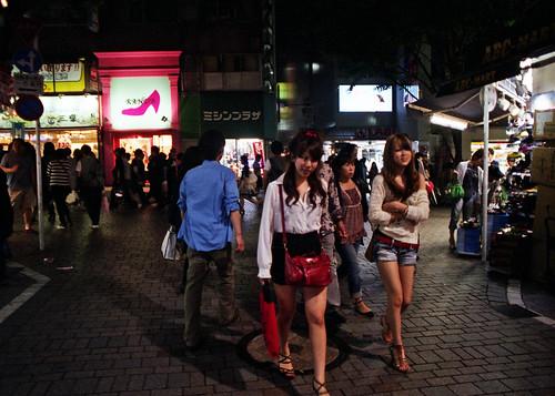 Shinjuku Girls  #2