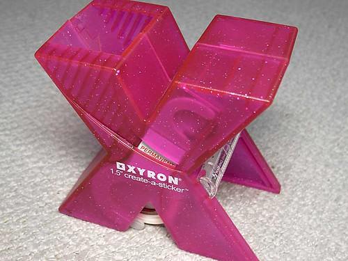 ザイロンX150 シールメーカー