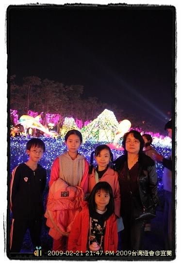 2009年台灣燈會在宜蘭 ---主燈&大型花燈 (1)