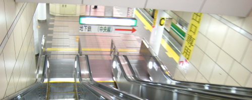 Escalators in an Osaka Train Station
