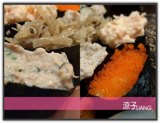 和壽司11
