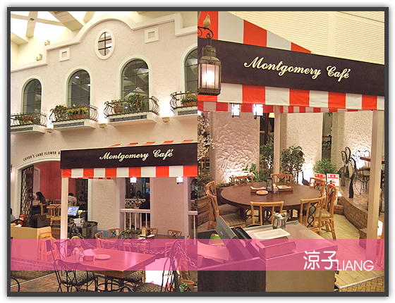 SKYLARK加州風洋食館18