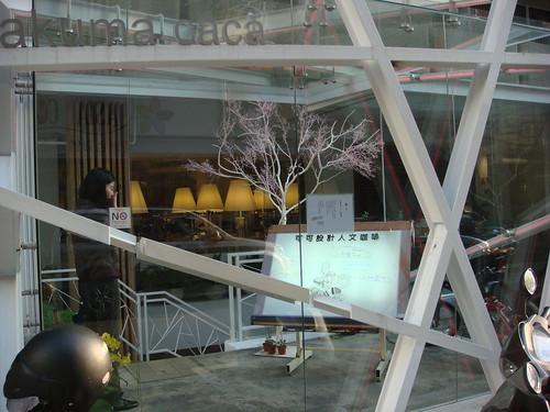 akuma caca - 咖啡廳外觀