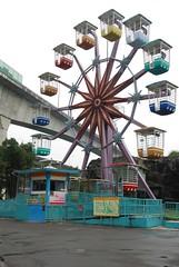 其實很小的摩天輪 (leona liao) Tags: 摩天輪 兒童樂園