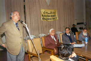 Addressing Urdu Scietific Society