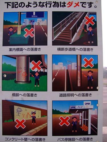 Prohibido grafitear class=