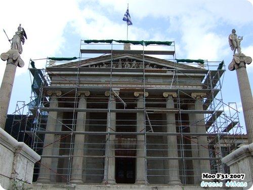 雅典學院 雅典大學 國立圖書館-6