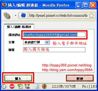 e-mail icon 4
