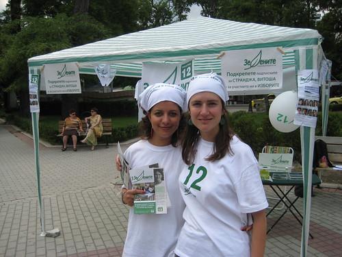 zelenite 2009 132