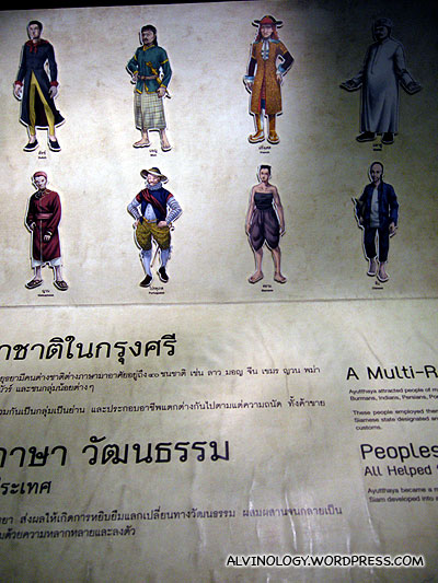 Many different groups of people of different nationalities resided in ancient Siam