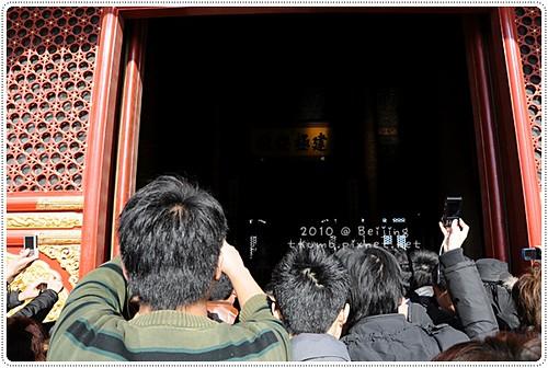 北京故宮 (15).JPG