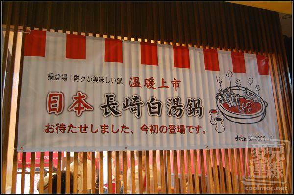 小北澤03