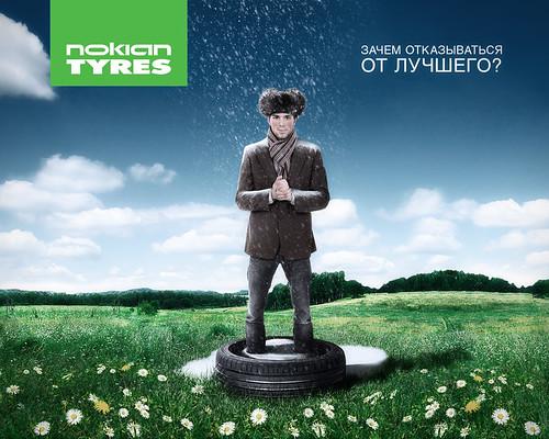 Nokian Tyres 8