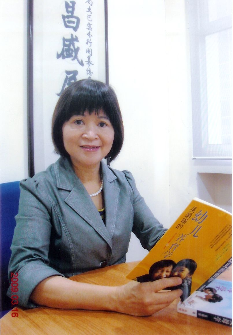 《吳娟瑜的幼兒養育學》獲《亞洲週刊》馬來西亞暢銷書排行榜第9名﹝2009-03-22﹞