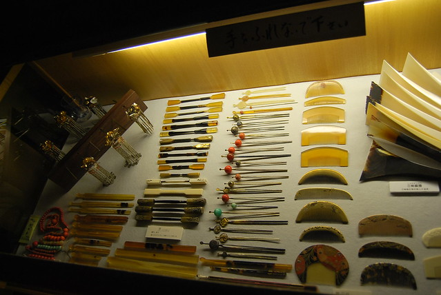 Colección de peines de la Casa de geishas Shima de Kanazawa
