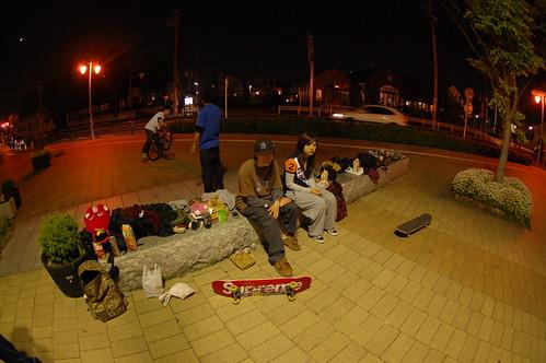 NUCB Skate Boarding Circle