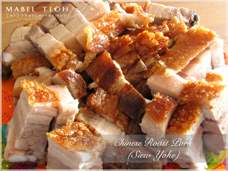 Chinese Roast Pork (Siew Yoke)