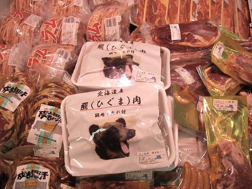 Washo Ichiba