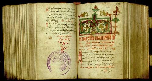 Psaltir s posledovanjem by  Hristofor Racanin - pisar, 1645 (RS-326) a