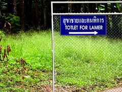 Totlet for lamer