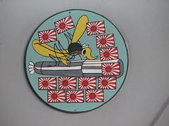 PT Boat squadron emblem (FranMoff) Tags: park japan museum emblem japanese boat cove flag massachusetts military wwii navy mosquito ww2 battleship pt squadron