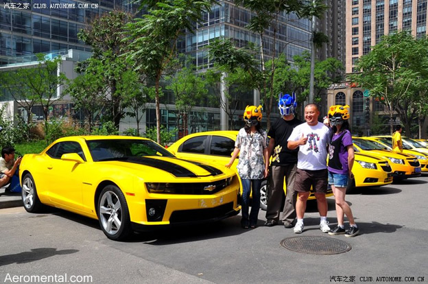 Transformers 2 máscaras Bumblebee Optimus