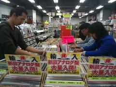 record fan1