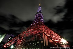 Mini Tokyo Tower with special diamond illuminations! (Ken.Lam) Tags: red tower japan clouds tokyo steel illumination mini structure diamond special  bleak  minatoku  tallest   noteiffeltower