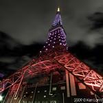 Mini Tokyo Tower with special diamond illuminations!