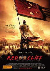 red_cliff_xlg