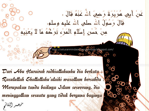 husnil islam™ by you.