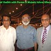 Feroze Memon, Altaf Shaikh & Prof. Mujeeb Sahrai Memon