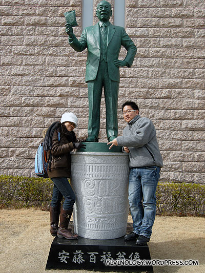 With Andos statue