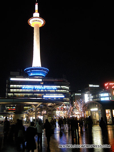 The Kyoto Tower at night